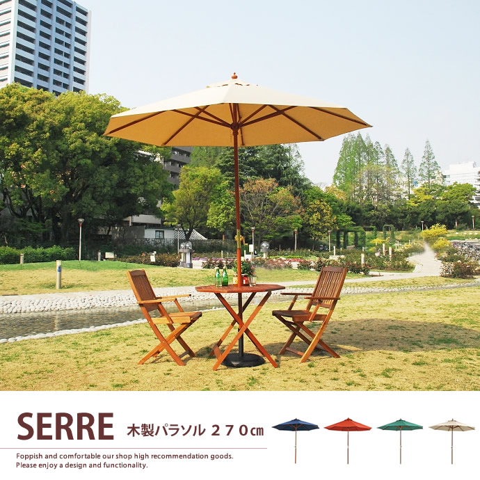 garden umbrellas 270 ivory wooden sunshade parasol umbrella sunshade handle garden VNSNGKM