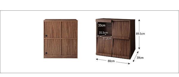 KOREDA: Flap chest / storage furniture simple and modern living room