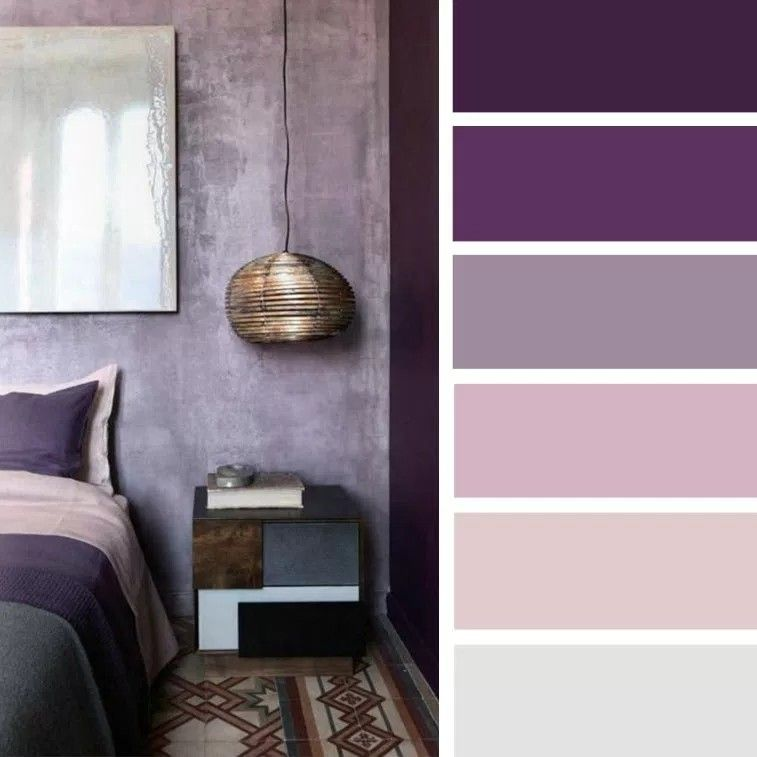 Purple bedroom ideas and the colors combinations